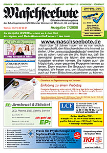 Maschseebote0708